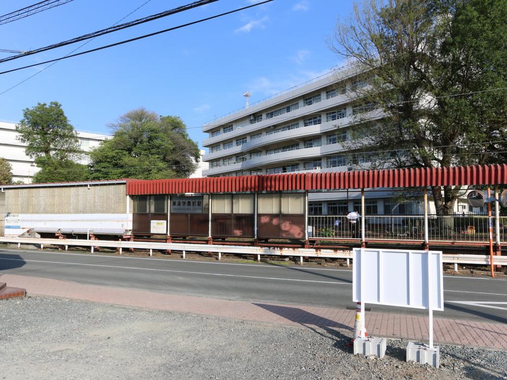 東海学園前駅周辺の住みやすさを知る|熊本県【アットホーム タウン ...